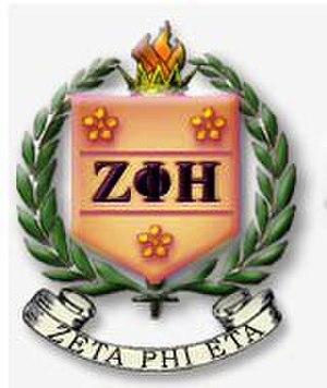 Zeta Phi Eta - Image: Zeta Phi Eta logo