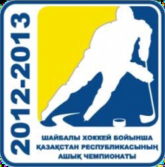 2012–13 Kazakhstan Hockey Championship - Image: 2012–13 Kazakhstan Hockey Championship Logo
