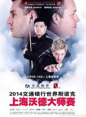 2014 Shanghai Masters (snooker) - Image: 2014 Shanghai Masters poster