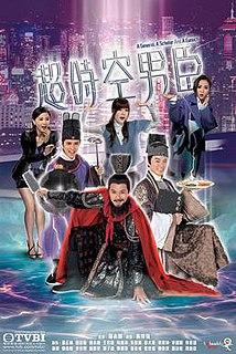 <i>A General, a Scholar and a Eunuch</i> television series