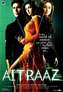 Hit movie Aitraaz by Sameer on songs download at Pagalworld