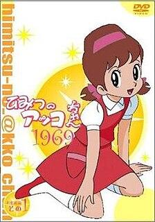 <i>Himitsu no Akko-chan</i> Manga, and 1969 anime directed by Hiroshi Ikeda