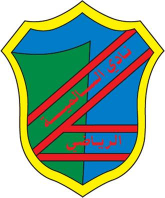Al-Salmiya SC - Logo
