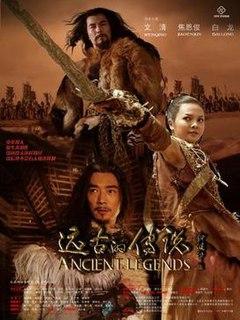 <i>Ancient Legends</i> television series
