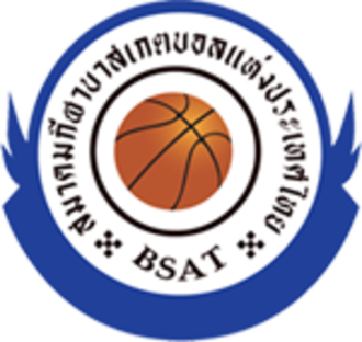 Thailand national basketball team - Image: Basketball Sport Association of Thailand