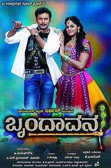 Image Result For Kannada Movie List