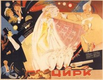 Circus (1936 film) - Film poster
