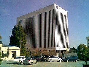 City Center Building - Hayward City Center Building