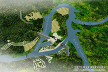 Dams in Myanmar
