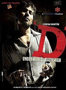 D (2005) SL DM - Randeep Hooda, Chunky Pandey, Isha Koppikar, Rukhsar, Yashpal Sharma, Sushant Singh, Goga Kapoor, Ishrat Ali, Nagesh Bhonsle, Gufi Paintal, Deepak Shirke