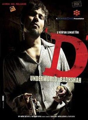 D (film) - Film's poster
