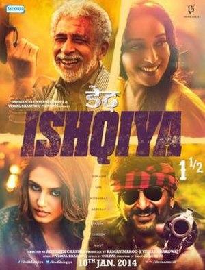 Dedh Ishqiya - Theatrical release poster