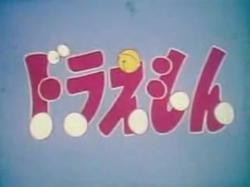 Doraemon 1973 TV Series