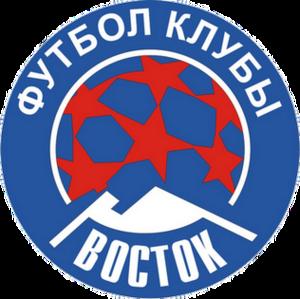 FC Vostok - Image: FC Vostok