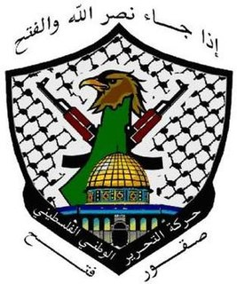 Fatah Hawks