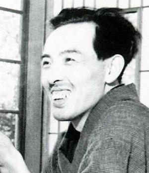 Kyūya Fukada - Fukada Kyūya