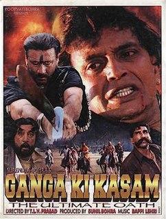 <i>Ganga Ki Kasam</i> (1999 film) 1999 Indian film
