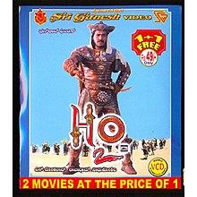 H2O (2002 film) - Wikipedia