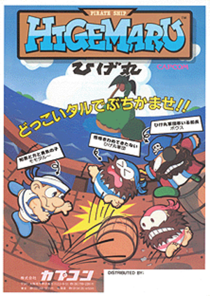 Pirate Ship Higemaru - Higemaru (leaflet).png