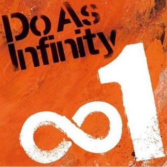 Infinity 1 - Image: Infinity 1