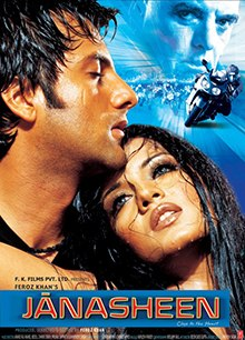 Image Result For Afghanistan Hindi Movie