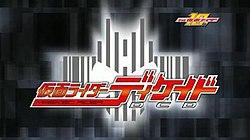 Kamen Rider Decade logo.jpg