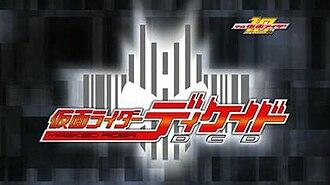 Kamen Rider Decade - Title Screen