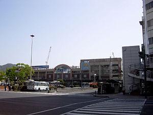 Kure Station - Kure Station