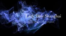 Lordino Blue Shanghai.png