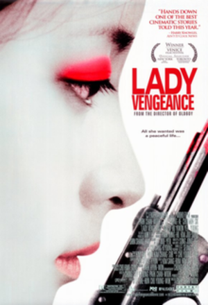 Lady Vengeance - Theatrical release poster