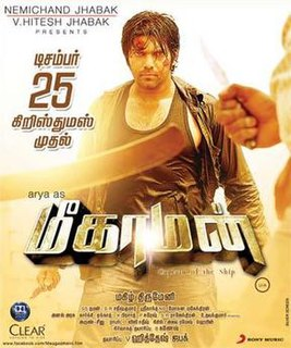 <i>Meaghamann</i> 2014 Tamil action film directed by Magizh Thirumeni