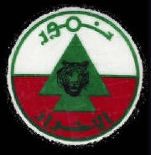 Tigers Militia - Image: Noumour