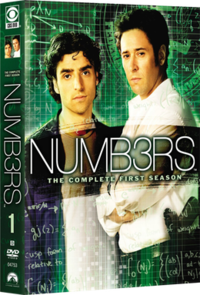 Numb3rs season 1 DVD.png