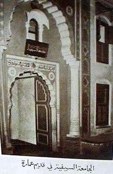 Aljamea-tus-Saifiyah - Wikipedia