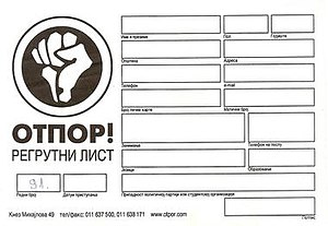 Otpor! - An Otpor! membership signup recruitment slip from the movement's early days.