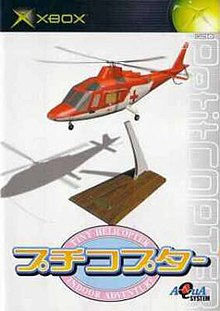 Copter?