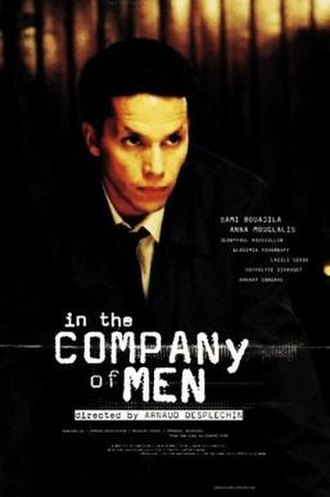 Playing 'In the Company of Men' - Film poster