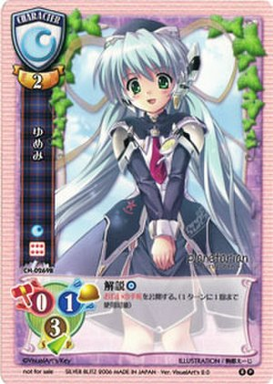 Key (company) - A promo character card of Yumemi Hoshino from Planetarian: The Reverie of a Little Planet from the Lycèe Trading Card Game.