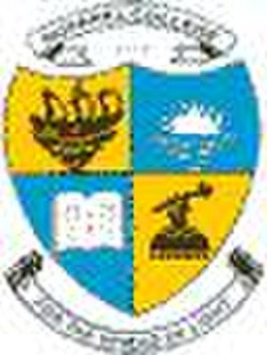 D. G. Ruparel College of Arts, Science and Commerce - Image: Ruparel seal
