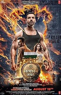 <i>Satyameva Jayate</i> (2018 film) 2018 Indian action film directed by Milap Milan Zaveri