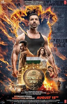 Download Satyameva Jayate(2018) Full Movie In Hd