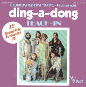 Ding-a-dong - Image: Teach In Ding A Dong 7Inch Single Cover