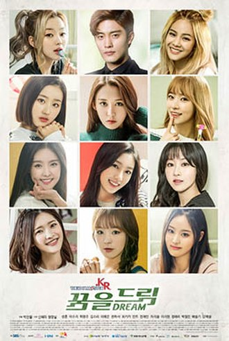The Idolmaster KR - Promotional poster