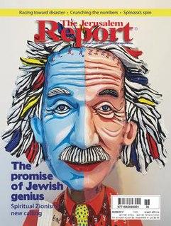 <i>The Jerusalem Report</i> fortnightly magazine