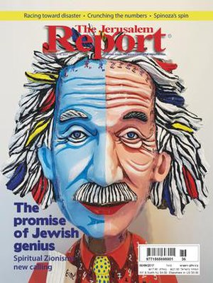 The Jerusalem Report - Cover of the 11 September 2017 edition.