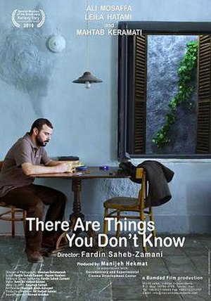 There Are Things You Don't Know - Theatrical release poster