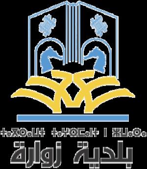 Zuwarah - Image: Zuwarah Municipality Logo