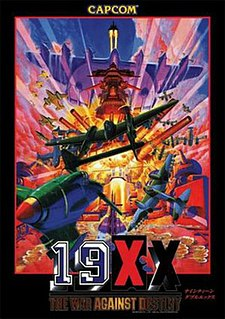<i>19XX: The War Against Destiny</i> 1995 video game