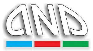 ANS TV - Image: ANS TV logo