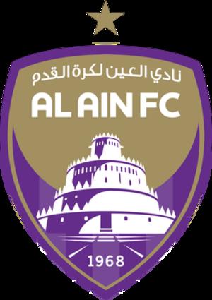 Al Ain FC - Image: Alainnewlogo